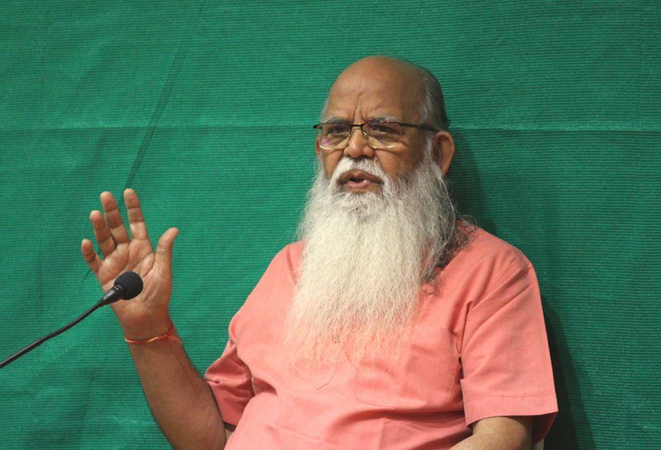 <b>Swami Anubhavananda</b>